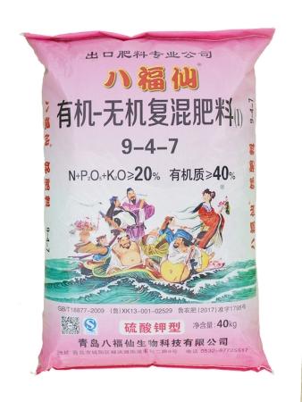 蟹壳素_9-4-7有机-无机复混肥料 有机-无机复混肥料 产品中心 青岛八福仙 ...